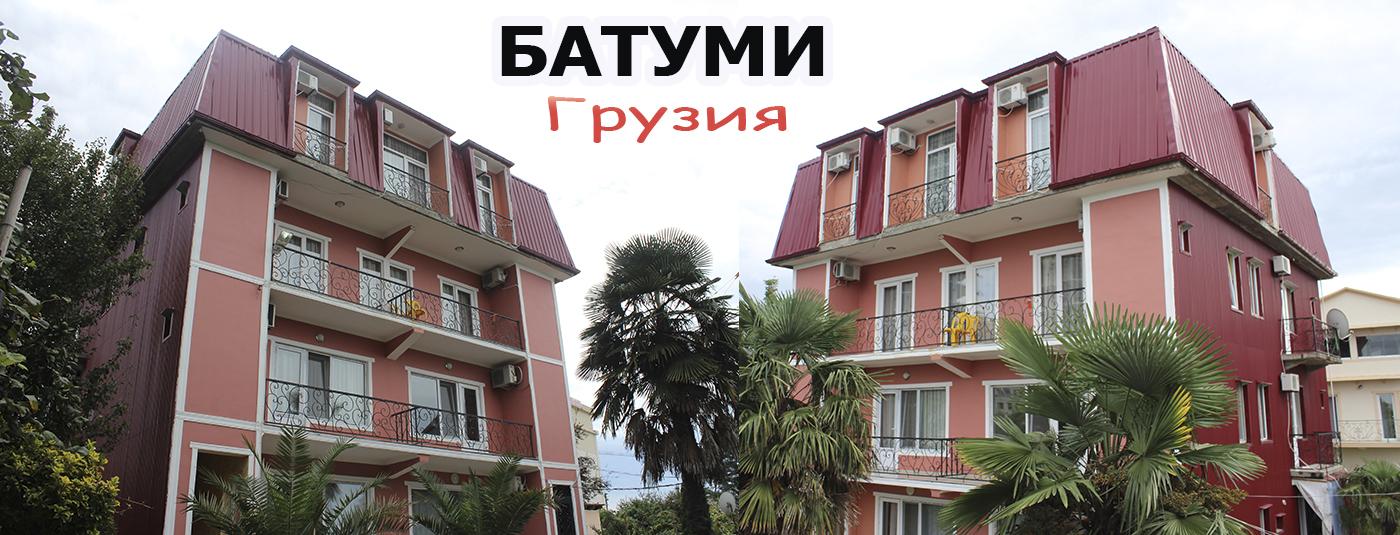 незабываемый отдых в грузии